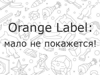 Orange Label. Дизайн студия