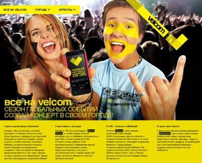 Промо-сайт компании Velcom