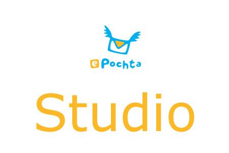 ePochta Studio