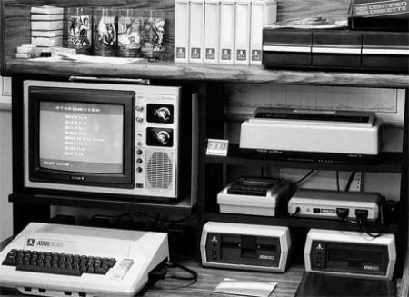 офис прошлого 1983