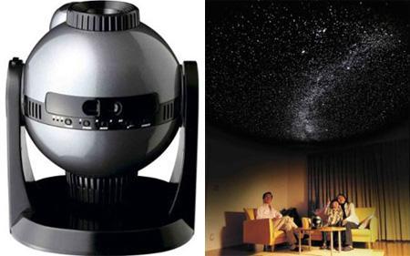 Homestar EXTRA домашний планетарий