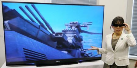 Mitsubishi телевизор