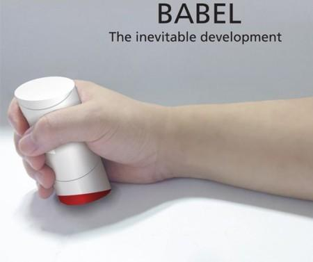 babel mouse