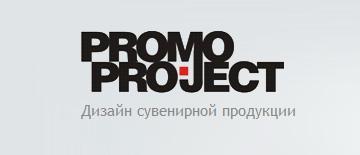 сувенирные флешки promoproject