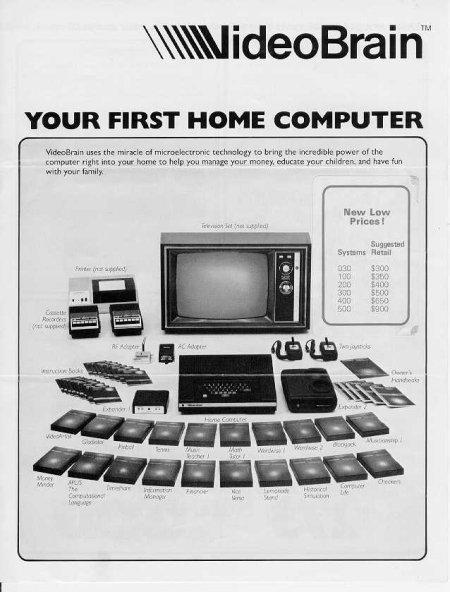 videobrain компьютер