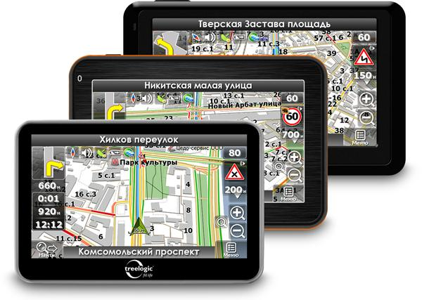 Treelogic навигаторы