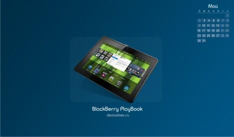Blackberry Playbook обои