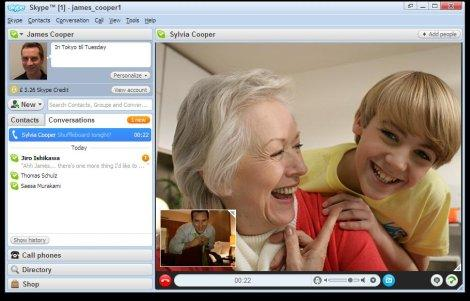 Skype скриншот