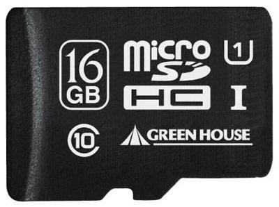 Green House microSDHC