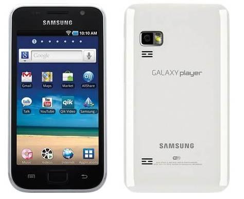 Samsung Galaxy Player WiFi 5.0