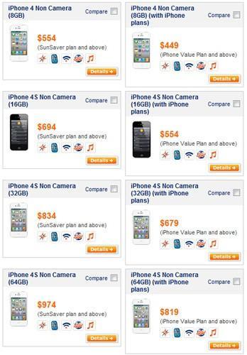 iPhone 4 M1