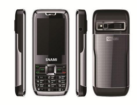 SNAMI E74
