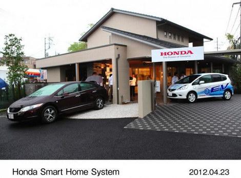 honda-smart-home