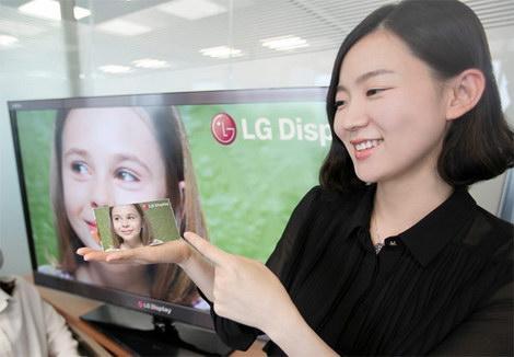 LG display