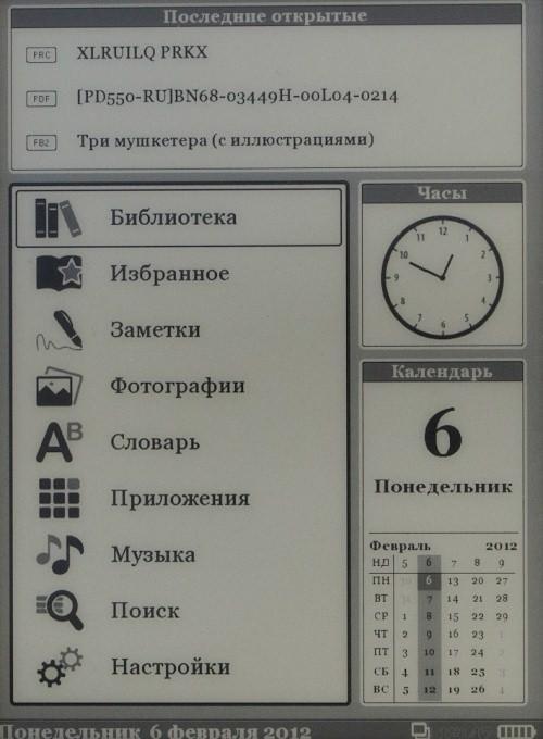 osn_ekran