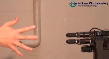 scissors-hand-robot