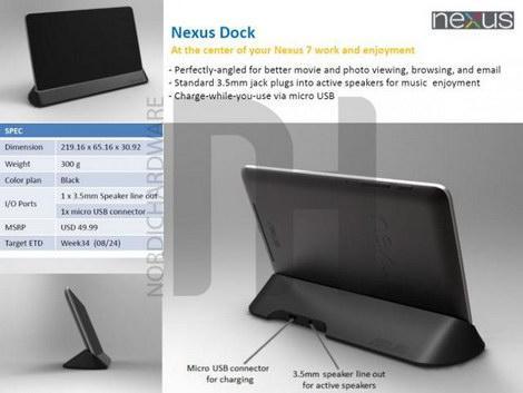 nexus7-dock