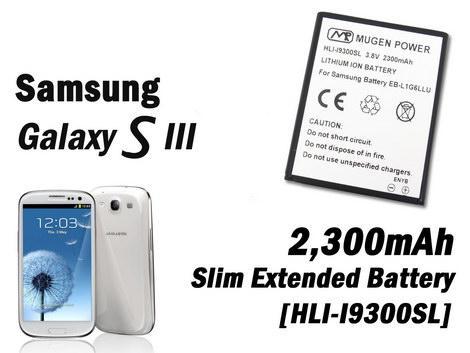 galaxy_s3_slim