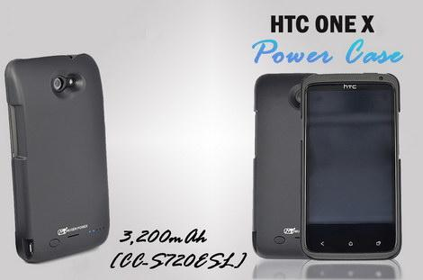 htc_one_x_slim