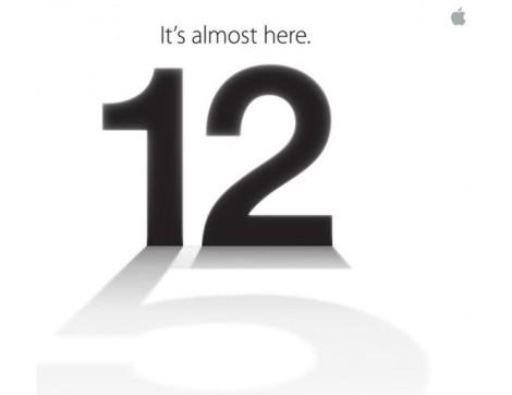 Приглашение на презентацию iPhone