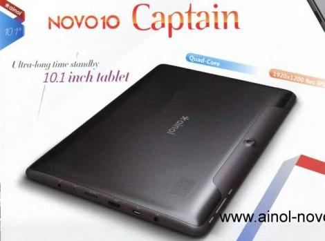 Ainol Novo 10 Captain