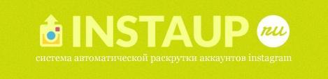 Instaup.ru