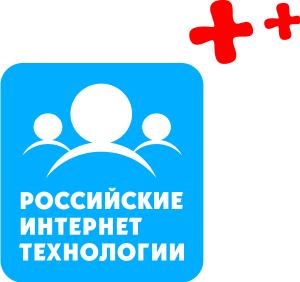 Российские интернет-технологии