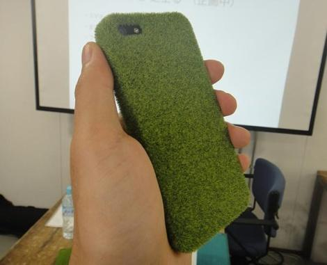 Grassy iPhone