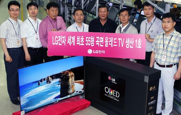 LG-curved-TV