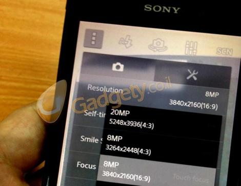 Sony Xperia Honami i1