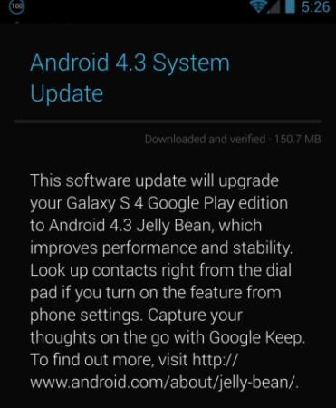 Апдейт Android 4.3