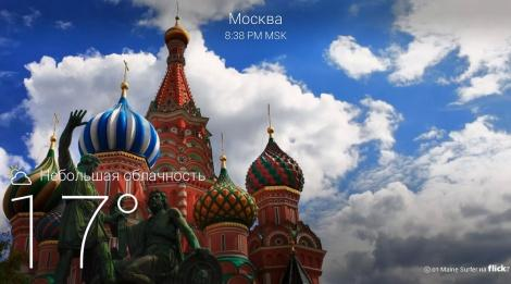 moscow yahoo weather