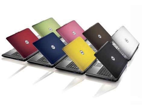 Лэптопы на прокат