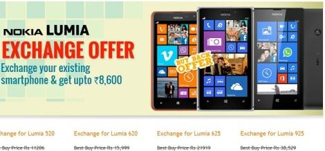 Lumia предложение по обмену