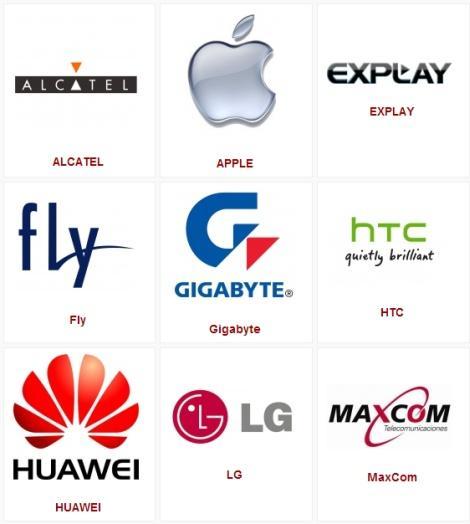 Мобильные бренды