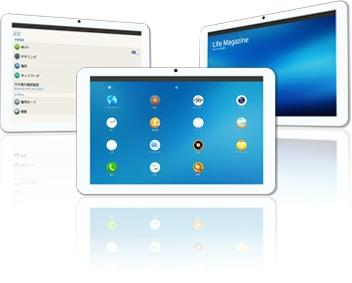 systena-tizen-tablet