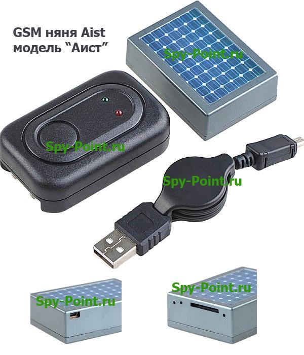 GSM жучок АИСТ