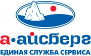 iceberg.ru