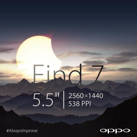 Подтверждены спецификации Oppo Find 7 с 2K-дисплеем