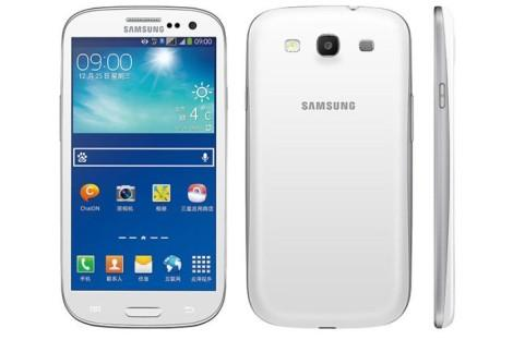 Samsung Galaxy S3 Neo+