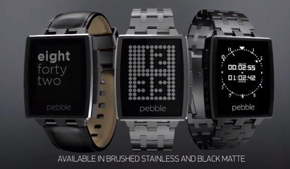 pebble-steel