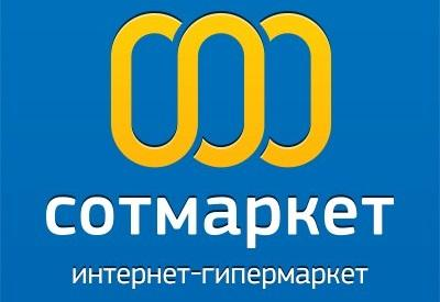 sotmarket logo