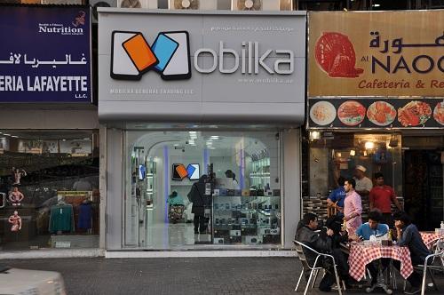 Магазин Мобилка