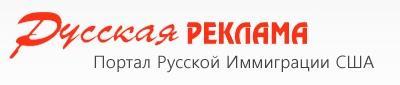 rus reklama