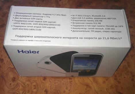 haier w701 коробка