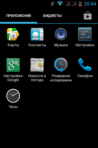 haier w701 screenshot