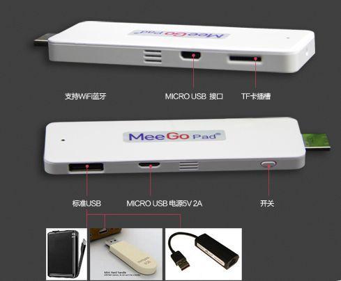 MeegoPad T01