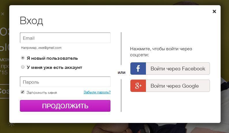 викс создать сайт