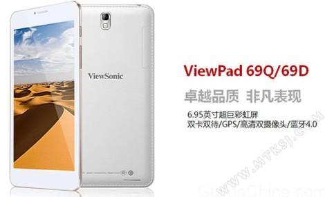 viewsonic-69q