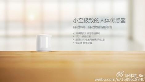 Сенсор Xiaomi